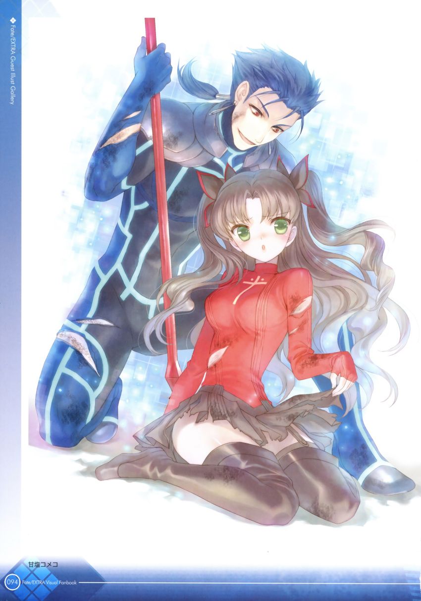 1boy 1girl absurdres amazio_komeko artist_name bangs black_bow black_footwear black_hair black_skirt blue_bodysuit blue_gloves blue_hair bodysuit boots bow cu_chulainn_(fate)_(all) cu_chulainn_(fate/stay_night) fate/extra fate_(series) full_body gae_bolg_(fate) gloves green_eyes hair_bow hair_strand highres holding holding_clothes holding_skirt kneeling long_hair looking_at_another official_alternate_costume official_art open_mouth parted_bangs ponytail red_eyes red_shirt scan shirt sitting skirt smile thigh-highs thigh_boots thigh_strap tohsaka_rin torn_bodysuit torn_clothes torn_shirt torn_skirt two_side_up wariza white_background zettai_ryouiki