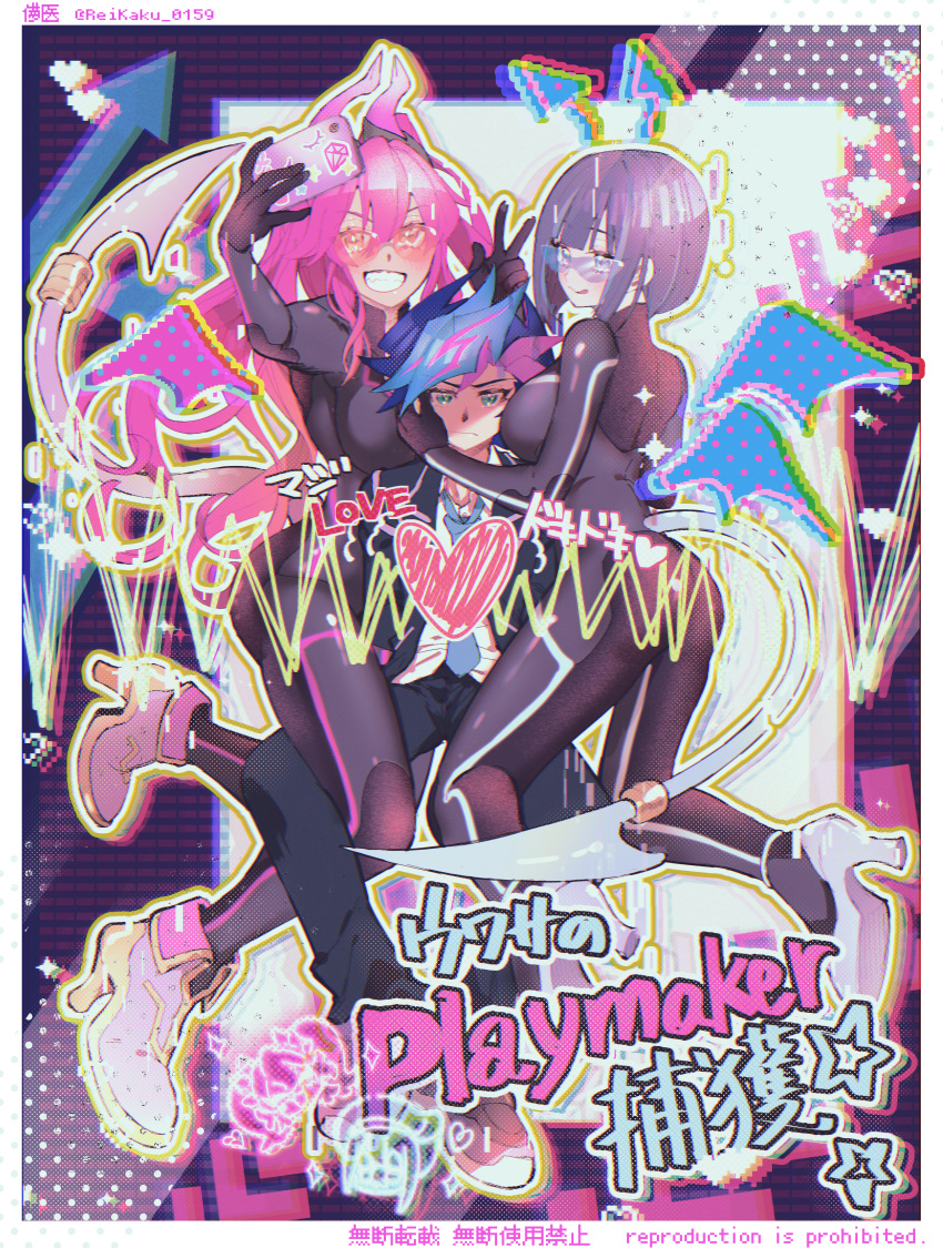 1boy 2girls :q abstract_background absurdres arms_behind_back ass bangs black_bodysuit black_gloves black_hair blazer blue-tinted_eyewear blue_hair blue_jacket blue_neckwear blue_pants blush bob_cut bodysuit boots border bound bound_wrists breasts collared_shirt commentary_request demon_tail duel_monster eyebrows_behind_hair fang fujiki_yuusaku full_body girl_sandwich gloves green_eyes grin hair_between_eyes high_heel_boots high_heels highres huge_filesize jacket ki-sikil_(yu-gi-oh!) large_breasts leg_lock lil-la_(yu-gi-oh!) long_hair long_sleeves looking_at_viewer looking_up multicolored_hair multiple_girls necktie open_clothes open_jacket pants pink-tinted_eyewear pink_hair sandwiched school_uniform shirt shoes siblings sisters smile spiky_hair standing standing_on_one_leg sugomori_tsuru_(artist) sunglasses tail tail_ornament tail_ring teeth tied_up tongue tongue_out twins twintails twitter_username v white_border white_footwear white_shirt yu-gi-oh! yu-gi-oh!_vrains