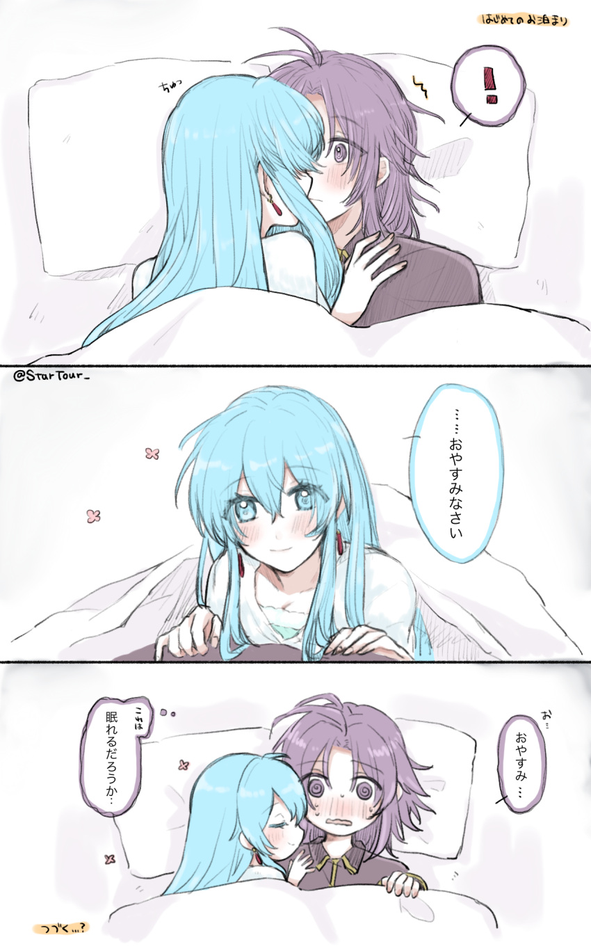 1boy 1girl aqua_eyes aqua_hair bangs bed blush commentary_request earrings eirika_(fire_emblem) eyebrows_visible_through_hair eyes_visible_through_hair fire_emblem fire_emblem:_the_sacred_stones gold_trim hair_between_eyes head_on_another's_shoulder head_on_pillow highres hug jewelry kiss long_hair long_sleeves looking_at_viewer lyon_(fire_emblem) misato_hao multiple_views notice_lines onomatopoeia open_mouth pillow purple_hair shirt short_hair simple_background smile translated white_background