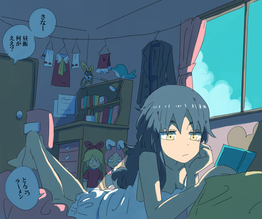 1girl barefoot black_hair cellphone clothes_hanger commentary cookie_(touhou) desk doll dolphin door hakurei_reimu highres hisui_(cookie) indoors long_hair lying on_stomach phone rikadai sananana_(cookie) smartphone solo touhou translated wand window yellow_eyes