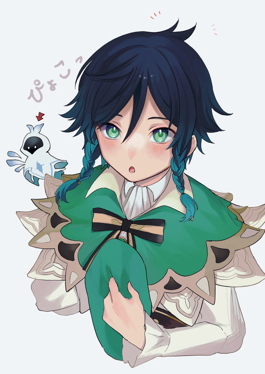 1boy androgynous arrow_(symbol) bangs barbatos_(genshin_impact) beret black_hair blue_hair blush bow braid cape cloak collared_cape collared_shirt commentary_request detached_wings elemental_(creature) eyebrows_visible_through_hair flower frilled_sleeves frills genshin_impact gradient_hair green_eyes green_headwear hat highres holding holding_clothes holding_hat hood hood_up hooded_cloak long_sleeves male_focus multicolored_hair notice_lines open_mouth raku_ge shirt short_hair_with_long_locks simple_background solo spirit translation_request twin_braids venti_(genshin_impact) white_background white_flower white_shirt wings