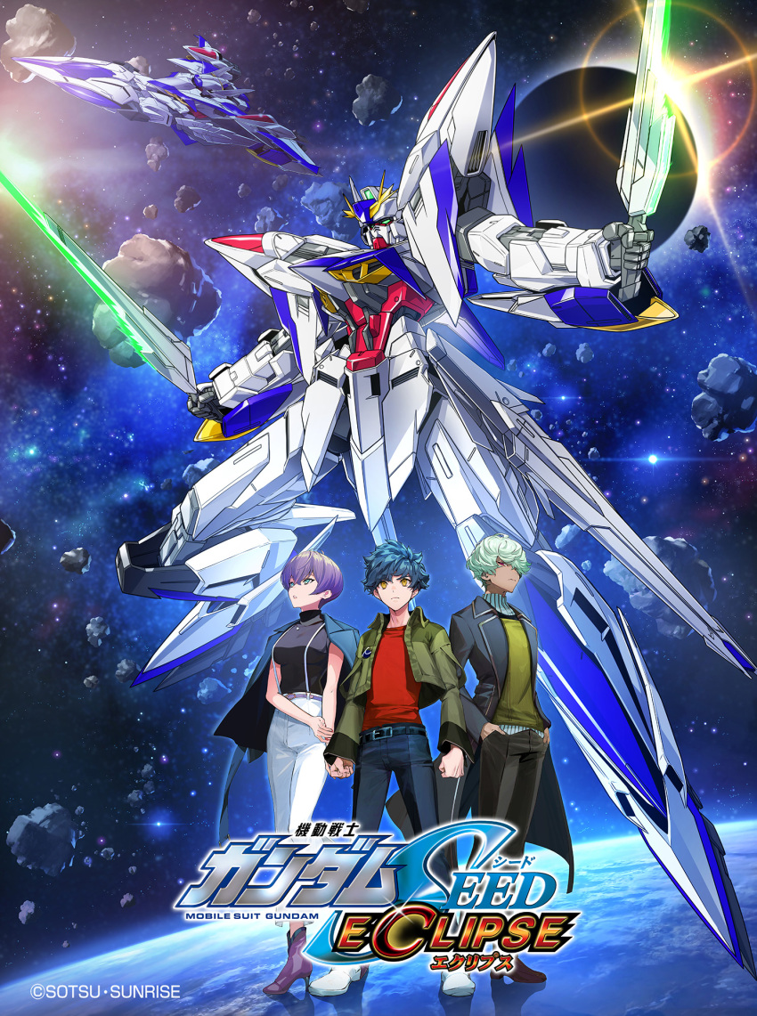 1girl 2boys artist_request bangs black_pants blue_jacket breasts clenched_hands dark-skinned_male dark_skin denim dual_wielding eclipse_gundam green_eyes green_hair green_jacket gundam gundam_seed gundam_seed_eclipse hair_behind_ear hands_in_pockets highres holding holding_sword holding_weapon jacket jacket_on_shoulders jeans key_visual mecha medium_breasts mobile_suit multiple_boys official_art pants promotional_art purple_hair red_shirt science_fiction shirt short_hair space suspenders sword v-fin weapon yellow_eyes