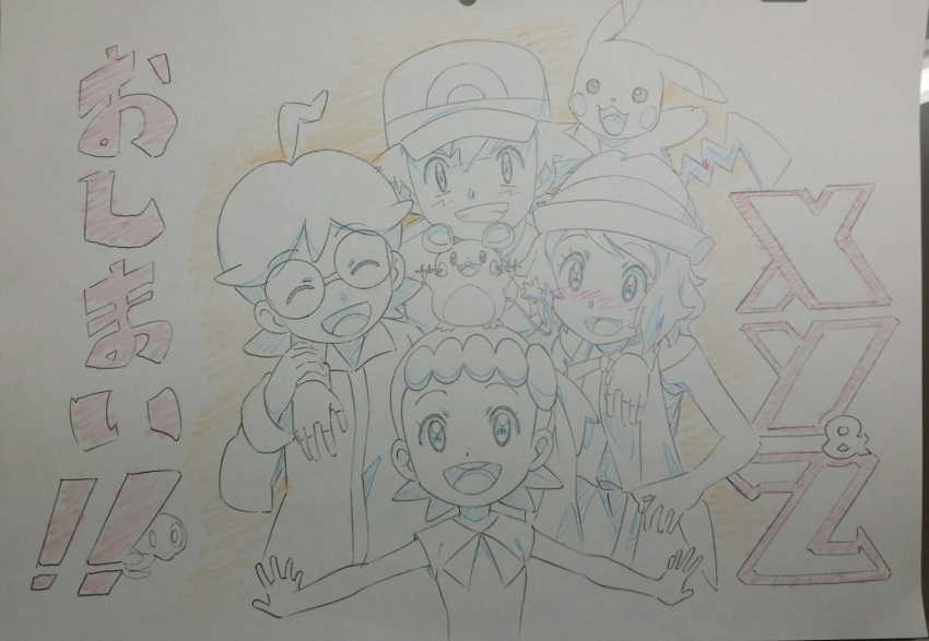 2boys 2girls ahoge ash_ketchum bangs bare_arms baseball_cap blush brother_and_sister clemont_(pokemon) commentary_request copyright_name dedenne eyelashes gen_1_pokemon gen_6_pokemon glasses grin hat jumpsuit legendary_pokemon looking_at_viewer multiple_boys multiple_girls official_art ohashi_aito open_mouth outstretched_arms pikachu pokemon pokemon_(anime) pokemon_(creature) pokemon_xy_(anime) serena_(pokemon) short_hair siblings sleeveless smile sweatdrop teeth tongue traditional_media translation_request zygarde zygarde_core |d