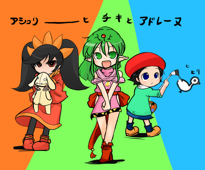 3girls adeleine artist_request ashley_(warioware) bird black_hair blue blue_eyes chiki dress duck fang fire_emblem fire_emblem:_monshou_no_nazo fire_emblem_mystery_of_the_emblem green green_eyes green_hair hal_laboratory_inc. hoshi_no_kirby hoshi_no_kirby_64 intelligent_systems kirby_(series) kirby_64 long_hair multiple_girls nintendo open_mouth orange paintbrush palette pantyhose pointy_ears red_eyes short_hair skirt stuffed_animal stuffed_toy translated translation_request turuga turutga twintails warioware