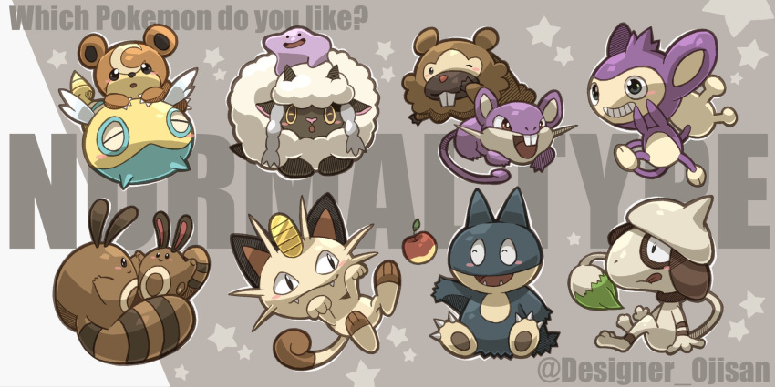 :> aipom apple bidoof blush_stickers claws closed_mouth commentary_request copyright_name designer_ojisan ditto dunsparce fangs fangs_out food fruit gen_1_pokemon gen_2_pokemon gen_4_pokemon gen_8_pokemon highres looking_at_viewer meowth munchlax no_humans open_mouth pokemon pokemon_(creature) rattata sentret sitting smeargle smile star_(symbol) teddiursa tongue twitter_username wooloo