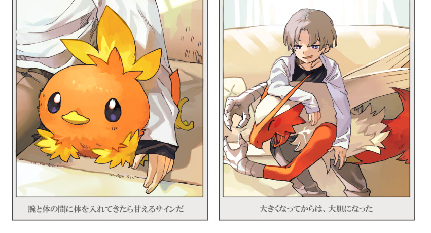 1boy bangs blaziken bright_pupils brown_hair brown_pants closed_eyes commentary_request couch cushion gen_3_pokemon indoors long_sleeves lying male_focus newo_(shinra-p) on_lap on_stomach open_clothes pants parted_bangs pokemon pokemon_(creature) pokemon_on_lap shirt sitting smile smirk starter_pokemon torchic translation_request violet_eyes white_pupils