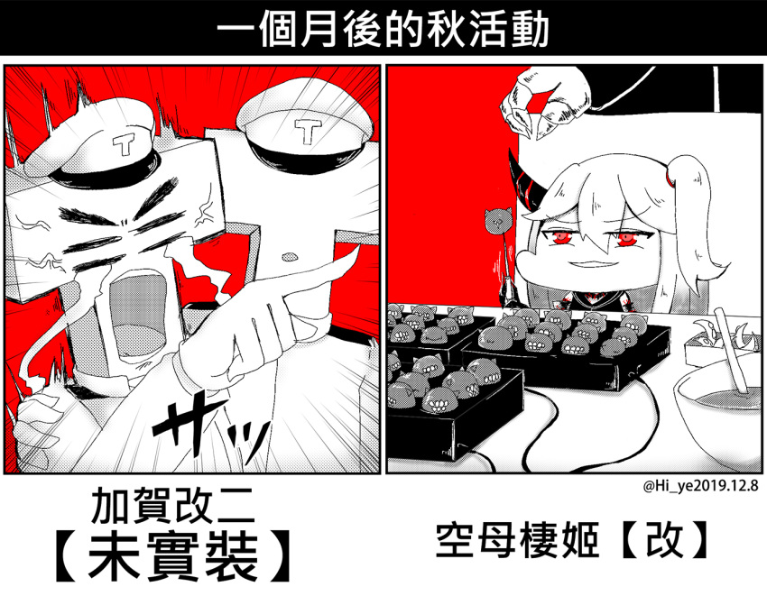 1girl 2boys aircraft_carrier_princess anger_vein batter bowl chibi commentary crying english_text epaulettes floating_fortress_(kancolle) food greyscale hat hi_ye horns kantai_collection meme military military_uniform mixed-language_commentary monochrome multiple_boys naval_uniform octopus peaked_cap pointing red_background red_eyes shouting single_horn smirk spot_color streaming_tears t-head_admiral takoyaki takoyaki_pan tears tentacles translated uniform woman_yelling_at_cat