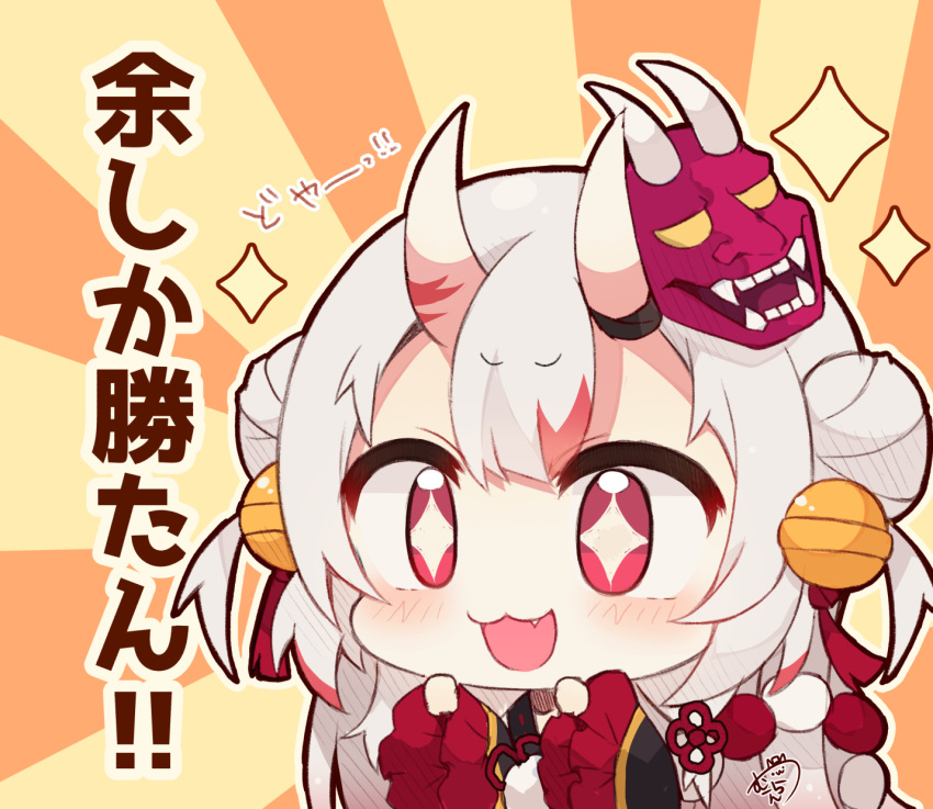 +_+ 1girl :3 :d bangs bell black_kimono blush chibi double_bun eyebrows_visible_through_hair fang grey_hair hair_bell hair_ornament hands_up highres hololive horns japanese_clothes jingle_bell kimono long_hair long_sleeves mask mask_on_head multicolored_hair muuran nakiri_ayame oni oni_horns oni_mask open_mouth red_eyes redhead signature smile solo sparkle streaked_hair sunburst sunburst_background translation_request two_side_up upper_body virtual_youtuber wide_sleeves