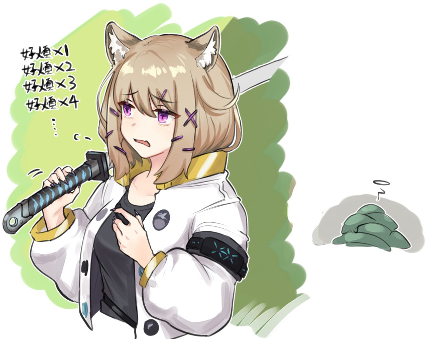 1girl animal_ear_fluff animal_ears arknights armband black_shirt brown_hair commentary cropped_torso fang hair_ornament hairclip holding holding_sword holding_weapon infection_monitor_(arknights) jacket mabing medium_hair open_clothes open_jacket open_mouth over_shoulder purple_nails shirt skin_fang solo sword sword_over_shoulder upper_body utage_(arknights) violet_eyes weapon weapon_over_shoulder white_jacket x_hair_ornament