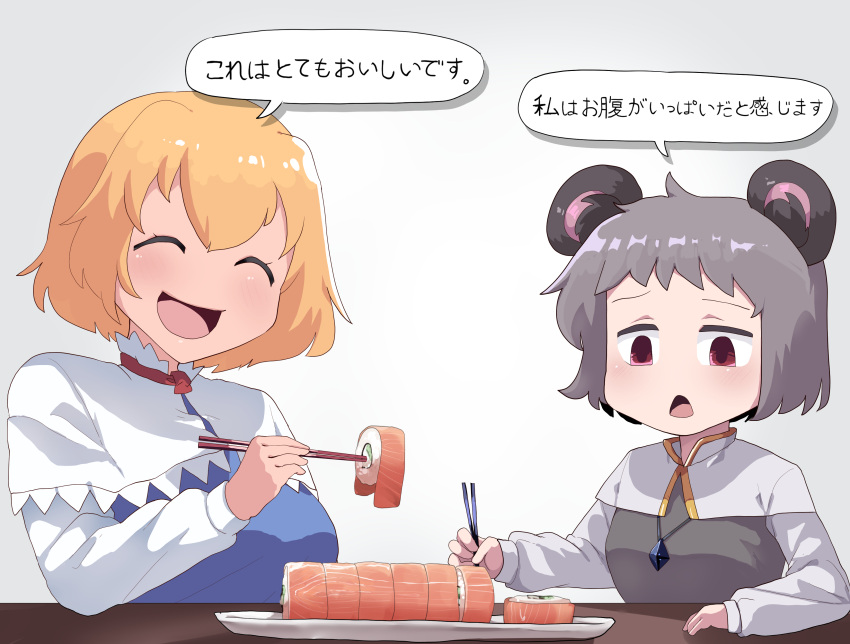 2girls ^_^ absurdres alice_margatroid animal_ears blue_dress blush capelet chopsticks closed_eyes commentary_request cookie_(touhou) dress food fuka_(kantoku) grey_hair grey_vest highres holding holding_chopsticks jewelry kofji_(cookie) makizushi mouse_ears multiple_girls nazrin necklace open_mouth red_eyes red_neckwear rice shirt short_hair sushi touhou translation_request upper_body vest web_(cookie) white_capelet white_shirt you're_doing_it_wrong
