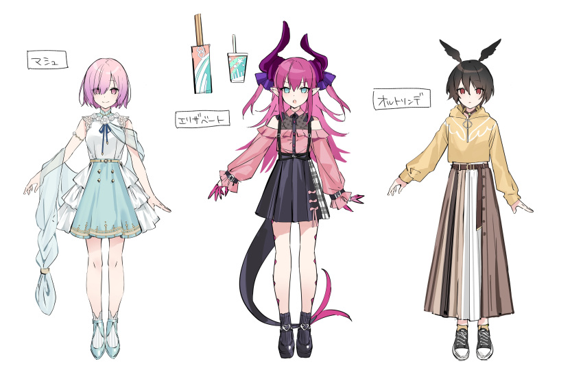 3girls :o absurdres aqua_eyes belt black_bow black_footwear black_hair blue_footwear blue_skirt bow breasts character_name character_sheet churro collar cup curled_horns disposable_cup dragon_tail drinking_straw elizabeth_bathory_(fate) elizabeth_bathory_(fate)_(all) fate/grand_order fate_(series) feather_hair full_body hair_ribbon hanagata highres hood hoodie horns long_hair long_skirt long_sleeves mary_janes mash_kyrielight medium_breasts multiple_girls neck_ribbon off-shoulder_shirt off_shoulder ortlinde_(fate) petals pink_collar pink_hair pink_shirt pointy_ears puffy_long_sleeves puffy_sleeves purple_hair purple_ribbon red_eyes ribbon shawl shirt shoes short_hair simple_background skirt sleeveless sleeveless_shirt smile sneakers socks standing tail two_side_up valkyrie_(fate) violet_eyes white_background white_shirt white_skirt yellow_hoodie