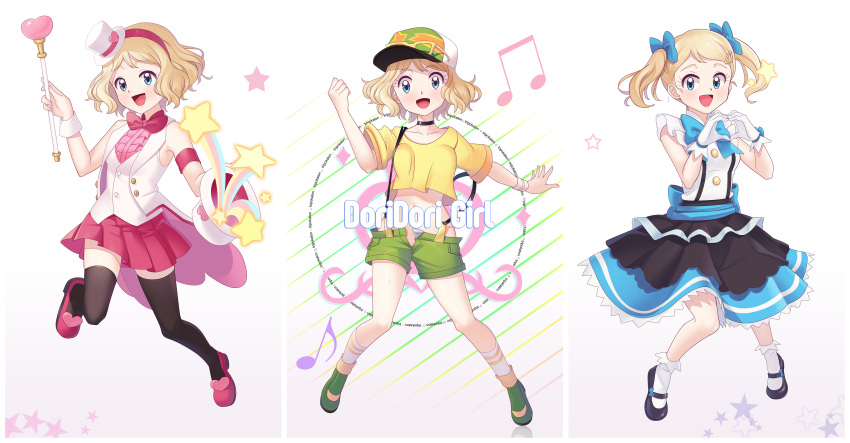 1girl :d absurdres alternate_costume armlet bangs bare_arms baseball_cap black_footwear blonde_hair blue_bow blue_eyes blue_neckwear blush bow bowtie breasts brown_legwear buttons clenched_hand collarbone commentary english_commentary eyelashes eyewear_on_headwear full_body gazing_eye gloves green_footwear green_shorts hair_ornament hair_ribbon hairband hairclip hands_together hands_up hat heart heart_hands highres holding holding_clothes holding_hat knees leg_up legs_apart looking_at_viewer mini_hat multiple_views navel open_mouth pink_shirt pleated_skirt pokemon pokemon_(anime) pokemon_xy_(anime) purple_footwear purple_hairband purple_neckwear purple_skirt ribbon serena_(pokemon) shirt shoes short_hair short_sleeves short_twintails shorts skirt smile socks star_(symbol) suspender_skirt suspenders suspenders_slip sweat thigh-highs tongue top_hat twintails vest white_gloves white_headwear white_legwear white_shirt white_vest wrist_cuffs wristband yellow_shirt