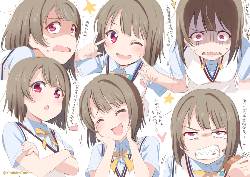 1girl angry artist_name bangs blush bow bread cardigan_vest collared_shirt crossed_arms eating food happy heart kitahara_tomoe_(kitahara_koubou) light_brown_hair looking_at_viewer love_live! love_live!_nijigasaki_high_school_idol_club multiple_views nakasu_kasumi nijigasaki_academy_uniform one_eye_closed open_mouth panicking pointing pointing_at_self red_eyes scared sharp_teeth shirt short_hair smile striped striped_bow sweatdrop teeth translation_request turn_pale upper_body v-shaped_eyebrows wavy_mouth yellow_bow yellow_neckwear