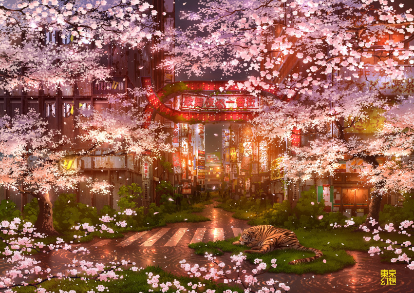 6+others abandoned animal building cherry_blossoms crosswalk grass highres multiple_others night no_humans original outdoors overgrown ripples ruins scenery sign spring_(season) tiger tokyogenso tree water window