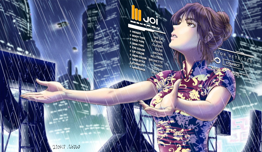 1girl absurdres blade_runner blade_runner_2049 blurry blurry_background breasts brown_eyes brown_hair china_dress chinese_clothes city dated dress hair_behind_ear hair_bun highres holographic_interface joi looking_up masutatsu_novuo medium_breasts open_hands parted_lips rain short_sleeves solo