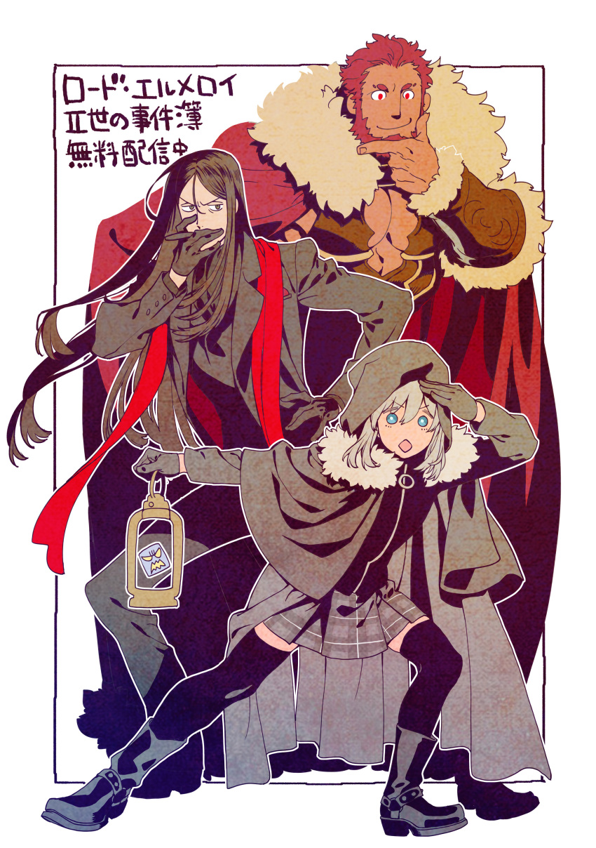 1girl 2boys absurdres add_(fate) armor artist_request beard breastplate cape cleavage_cutout clothing_cutout facial_hair fate/grand_order fate_(series) finger_to_own_chin full_body fur-trimmed_cape fur_trim gray_(fate) highres hood iskandar_(fate) large_pectorals leather long_hair lord_el-melloi_ii lord_el-melloi_ii_case_files male_cleavage male_focus mature_male multiple_boys muscular muscular_male official_art pectorals red_eyes redhead short_hair sidepec skirt thigh-highs thinking translation_request waver_velvet