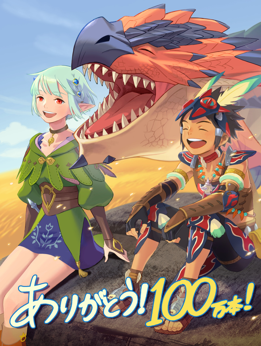 1boy 1girl absurdres arm_guards armlet armor black_hair blue_sky bridal_gauntlets closed_eyes commentary_request ena_(monster_hunter) fang_necklace fangs feather_hair_ornament feathers fingerless_gloves gloves green_hair hair_ornament happy highres jewelry laughing light_green_hair milestone_celebration miniskirt monster_hunter_(series) monster_hunter_stories_2 necklace official_art open_mouth outdoors pointy_ears protagonist_(mhs2) rathalos red_eyes rock sandals short_hair sitting skirt sky spiky_hair tan translation_request tribal