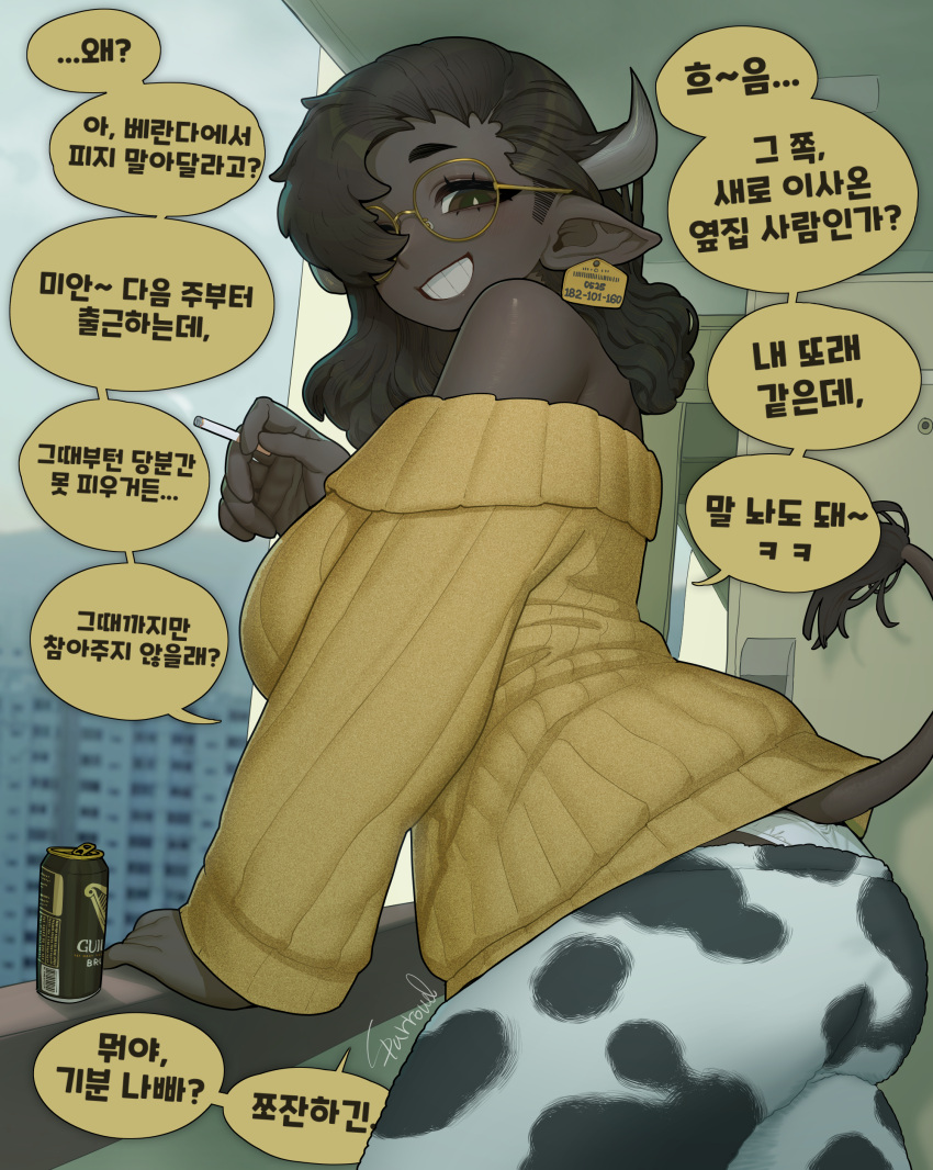 1girl absurdres animal_print balcony bare_shoulders beer_can black_hair breasts can cigarette cow_girl cow_horns cow_print cow_tail curvy dark-skinned_female dark_skin ear_tag english_commentary glasses grin guinness_(beer) hair_over_one_eye highres holding holding_cigarette horns korean_text large_breasts looking_at_viewer medium_hair monster_girl off-shoulder_sweater off_shoulder original panties pants pantyshot pointy_ears round_eyewear smile smoking solo sparrowl sweater tail underwear very_dark_skin white_panties yellow-framed_eyewear yellow_sweater yoga_pants