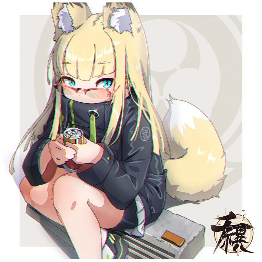 1girl animal_ear_fluff animal_ears bangs bike_shorts black_jacket black_shorts blonde_hair blue_eyes can chromatic_aberration commentary_request covered_mouth drawstring eyebrows_visible_through_hair feet_out_of_frame fox_ears fox_girl fox_tail glasses glint grey_skirt highres holding holding_can jacket kuro_kosyou long_sleeves looking_at_viewer original over-kneehighs pleated_skirt red-framed_eyewear shoes short_shorts shorts sitting skirt solo tail thigh-highs white_footwear