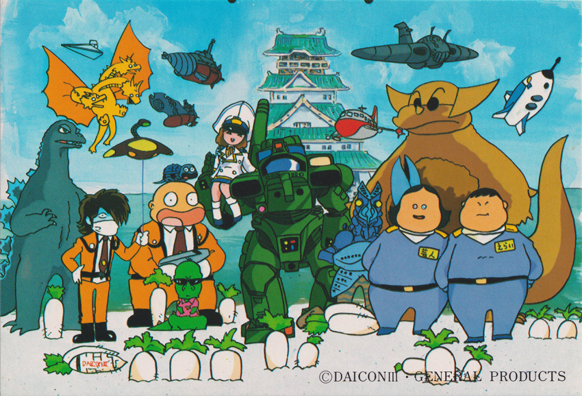 1950s_(style) 1960s_(style) 1970s_(style) 1980s_(style) 1girl aircraft airplane alien architecture artist_request balloon baltan_seijin boots brown_hair building captain_uniform carrying character_request claws clouds crossover daicon daicon_girl daicon_iii daikon dragon drill east_asian_architecture energy_gun fleet flying gamera_(series) gamera_(turtle) general_products giganto godzilla godzilla_(series) gomora group_picture hat horns jet kaijuu king_ghidorah logo looking_at_viewer mars_people mask mecha military military_uniform mirai_shounen_conan mobile_infantry monster mouth_mask multiple_boys navy official_art otaku palace phaser pincers postcard power_armor promotional_art punk_dragon ray_gun retro_artstyle robot rocket scan science_fiction science_patrol short_hair shoulder_cannon shoulder_carry sky smile space_craft spikes star_destroyer star_trek star_wars starship_troopers sunglasses super_atragon surgical_mask tokusatsu traditional_media uchuu_no_senshi uchuu_senkan_yamato ultra_series ultraman_(1st_series) uniform vtol war_of_the_worlds weapon when_you_see_it yamato_(uchuu_senkan_yamato)