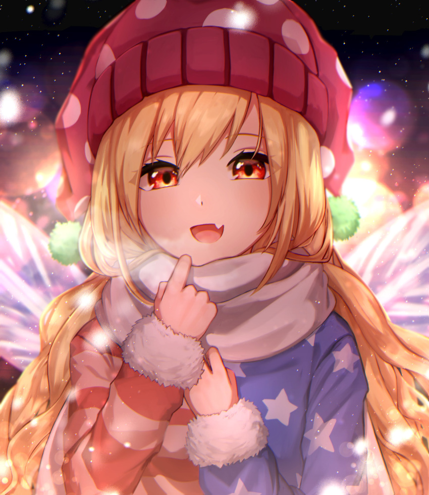 1girl absurdres bangs blonde_hair blue_coat blue_sleeves clownpiece coat eyebrows_visible_through_hair eyes_visible_through_hair fairy_wings hair_between_eyes hands_up hat highres light long_hair long_sleeves mozuno_(mozya_7) multicolored multicolored_background multicolored_clothes multicolored_coat night night_sky open_mouth pink_headwear polka_dot pom_pom_(clothes) red_coat red_eyes red_sleeves scarf shadow sky smile snow snowing solo star_(sky) star_(symbol) star_print starry_sky striped striped_coat touhou white_neckwear white_scarf wings
