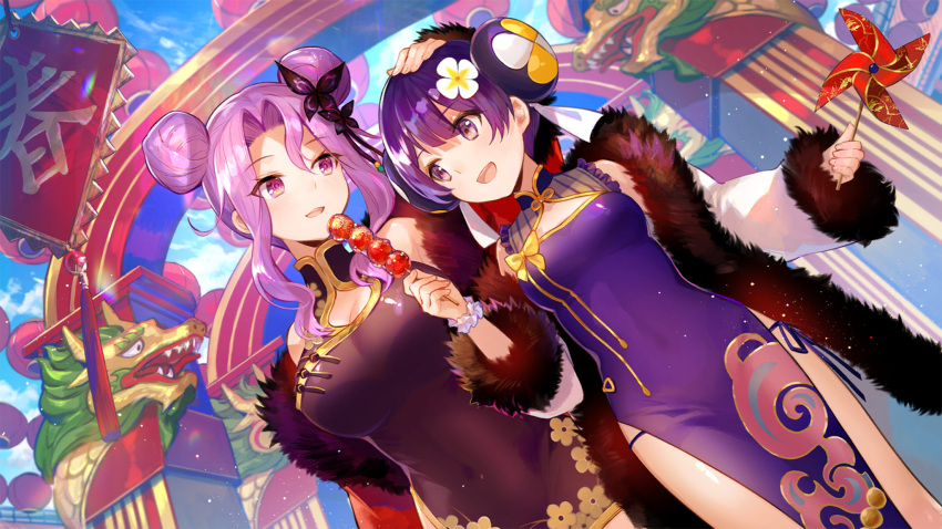 2girls :d architecture bare_shoulders black_dress breasts bun_cover china_dress chinese_clothes cleavage_cutout clothing_cutout coat day double_bun dress dutch_angle east_asian_architecture feather_boa flower food fuzichoco girl_cafe_gun gold_trim hair_flower hair_ornament highres holding large_breasts long_hair long_sleeves looking_at_another multiple_girls nola_moon_(girl_cafe_gun) off_shoulder official_art open_clothes open_coat open_mouth outdoors panties pelvic_curtain pink_eyes pinwheel purple_hair scrunchie shi_wu_you short_hair side-tie_peek sleeveless sleeveless_dress sleeveless_turtleneck small_breasts smile string_panties takoyaki thighs turtleneck underwear violet_eyes wavy_hair white_coat wrist_scrunchie