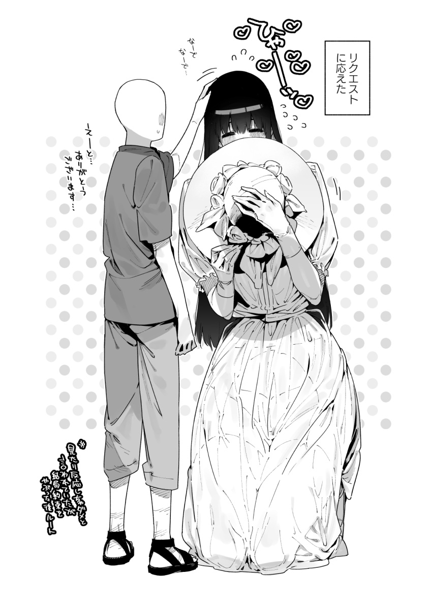 1boy 1girl black_hair blush breasts chomoran commentary_request covering_mouth dress faceless faceless_male flower flying_sweatdrops garter_belt garter_straps gloves greyscale hasshaku-sama hat hat_flower hat_removed headpat headwear_removed heart height_difference highres holding holding_clothes holding_hat huge_breasts kneeling long_hair monochrome original polka_dot polka_dot_background sandals see-through short_sleeves sun_hat sundress sweatdrop tall tall_female thigh-highs translation_request urban_legend white_dress