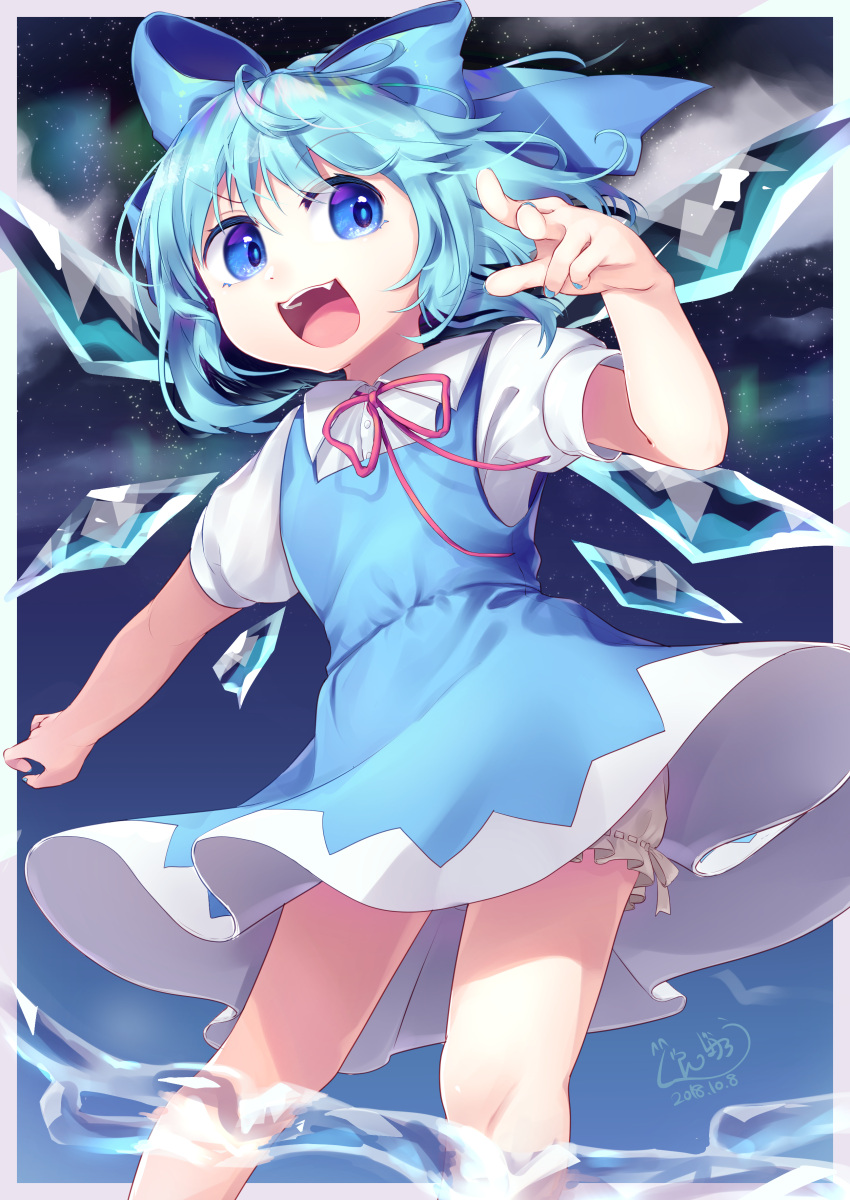 1girl absurdres arm_up bangs bloomers blue_bow blue_dress blue_eyes blue_hair blue_sky border bow buttons cirno clip_studio_paint_(medium) collar dress eyebrows_visible_through_hair eyes_visible_through_hair gradient gradient_sky gunjou_row hair_between_eyes hand_up highres holding ice ice_wings nail_polish night night_sky open_mouth pants pink_border pink_bow pink_neckwear puffy_short_sleeves puffy_sleeves shirt short_hair short_sleeves sky smile solo standing star_(sky) starry_sky touhou underwear water white_pants white_shirt white_sleeves wings