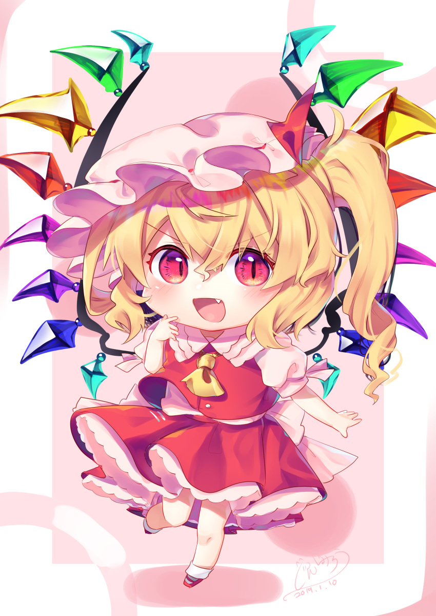 1girl absurdres bangs blonde_hair buttons chibi clip_studio_paint_(medium) collar crystal eyebrows_visible_through_hair eyes_visible_through_hair flandre_scarlet gunjou_row hair_between_eyes hand_up hat hat_ribbon highres leg_up looking_to_the_side mob_cap multicolored multicolored_eyes multicolored_wings open_mouth pink_background pink_eyes ponytail puffy_short_sleeves puffy_sleeves red_eyes red_footwear red_ribbon red_skirt red_vest ribbon shadow shirt shoes short_hair short_sleeves skirt smile socks solo standing standing_on_one_leg touhou vest violet_eyes white_background white_headwear white_legwear white_shirt white_sleeves wings yellow_eyes yellow_neckwear