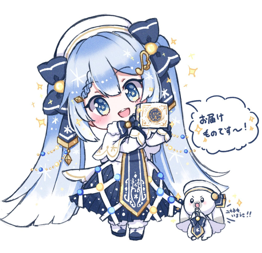 1girl 1other annatumikan bass_clef beret blue_bow blue_dress blue_gloves blue_neckwear blue_tabard bow bowtie box braid capelet chibi commentary dress eighth_note full_body fur-trimmed_capelet fur_trim gloves gold_trim gradient hair_bow hair_ornament hat hatsune_miku highres holding holding_box light_blue_eyes light_blue_hair long_hair looking_at_viewer musical_note musical_note_hair_ornament open_mouth rabbit rabbit_yukine smile snowflake_in_eye snowflake_print sparkle speech_bubble tabard translated treble_clef twintails very_long_hair vocaloid white_background white_capelet white_dress white_hair white_headwear yuki_miku yuki_miku_(2021)