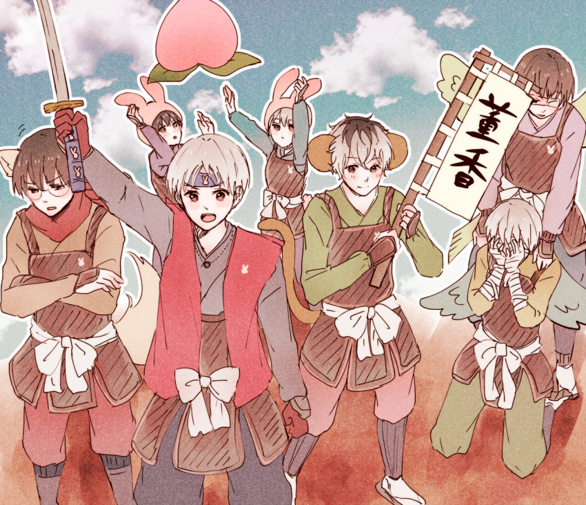 6+boys alternate_hair_color animal_ears animal_hood animal_print arm_up armor arms_up bandaged_arm bandages bangs black_hair black_reaper brown_eyes brown_hair bunny_hood bunny_print clouds commentary_request crossed_arms day dog_ears dog_tail food fruit gloves hand_up hands_on_own_face hands_up headband holding holding_sword holding_weapon hood japanese_armor japanese_clothes kaneki_ken katana kemonomimi_mode kneeling male_focus mouse_ears multicolored_hair multiple_boys multiple_persona outdoors outline peach red_gloves sasaki_haise short_hair smile sword tail tokyo_ghoul tokyo_ghoul:re toukaairab translation_request two-tone_hair weapon white_eyepatch white_outline