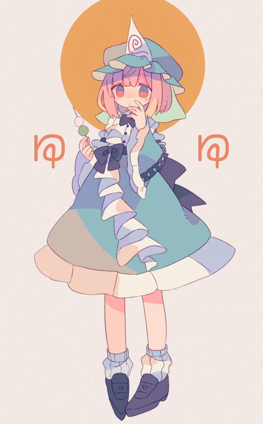 1girl :t absurdres adapted_costume back_bow bad_id bad_tumblr_id bangs beige_background black_bow black_footwear black_neckwear black_ribbon blue_headwear blue_kimono blunt_bangs bow bowtie buttons character_name chewing circle closed_mouth daizu_(melon-lemon) dango eating expressionless eyes_visible_through_hair film_grain food frilled_kimono frilled_sleeves frills full_body hand_to_own_mouth hands_up hat highres holding holding_food holding_skewer japanese_clothes kimono large_bow loafers long_sleeves looking_at_viewer loose_socks mob_cap multicolored multicolored_eyes no_nose pigeon-toed pink_hair red_eyes ribbon saigyouji_yuyuko sanshoku_dango shoes short_hair short_kimono skewer socks solo standing swept_bangs tareme touhou triangular_headpiece two-tone_background veil wagashi white_legwear wide_sleeves