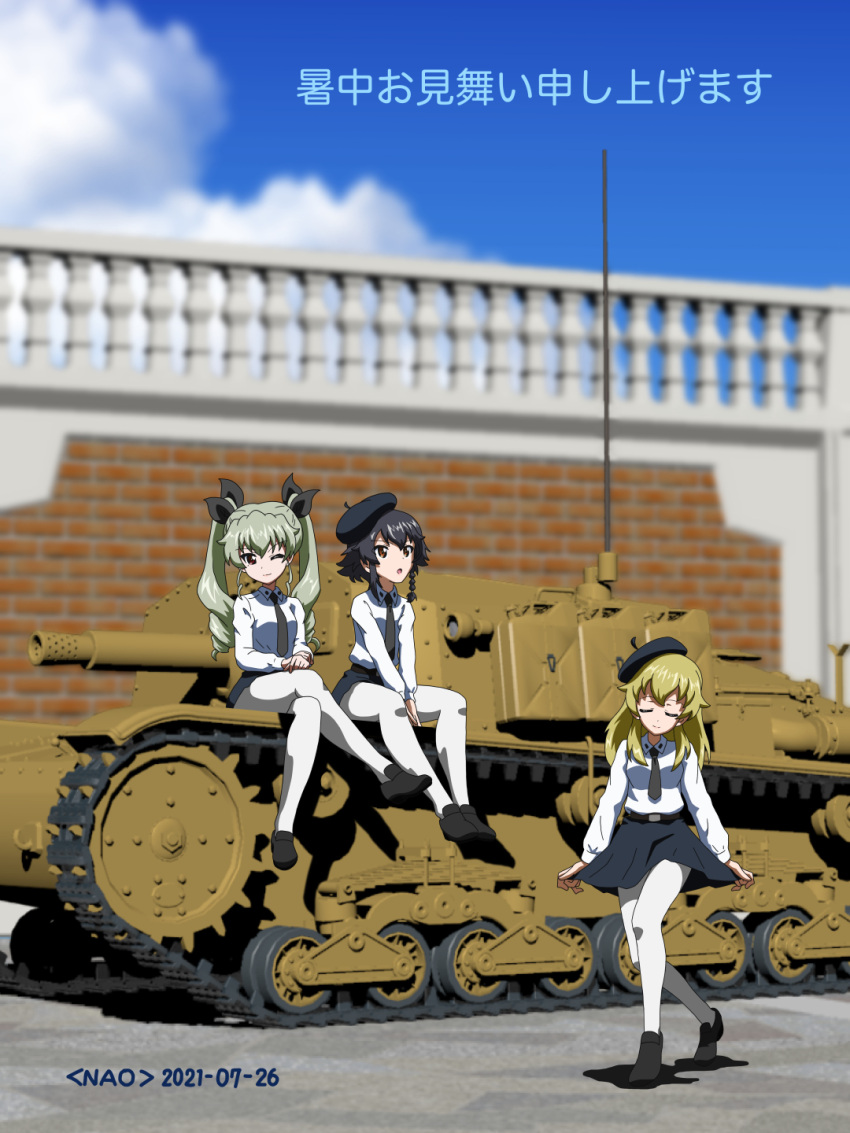 3d 3d_background 3girls ;) anchovy_(girls_und_panzer) anzio_school_uniform artist_name bangs belt beret black_belt black_footwear black_headwear black_neckwear black_ribbon black_skirt blonde_hair blue_sky brown_eyes carpaccio_(girls_und_panzer) closed_eyes closed_mouth clouds cloudy_sky commentary curtsey dated day dress_shirt drill_hair girls_und_panzer green_hair ground_vehicle hair_ribbon hat highres loafers long_hair long_sleeves looking_at_viewer looking_to_the_side military military_vehicle miniskirt mixed_media motor_vehicle multiple_girls naotosi necktie on_vehicle one_eye_closed outdoors pantyhose pepperoni_(girls_und_panzer) pleated_skirt ribbon school_uniform semovente_75/18 shadow shirt shochuumimai shoes sitting skirt skirt_hold sky smile standing tank tilted_headwear translated twin_drills twintails v_arms white_legwear white_shirt wing_collar