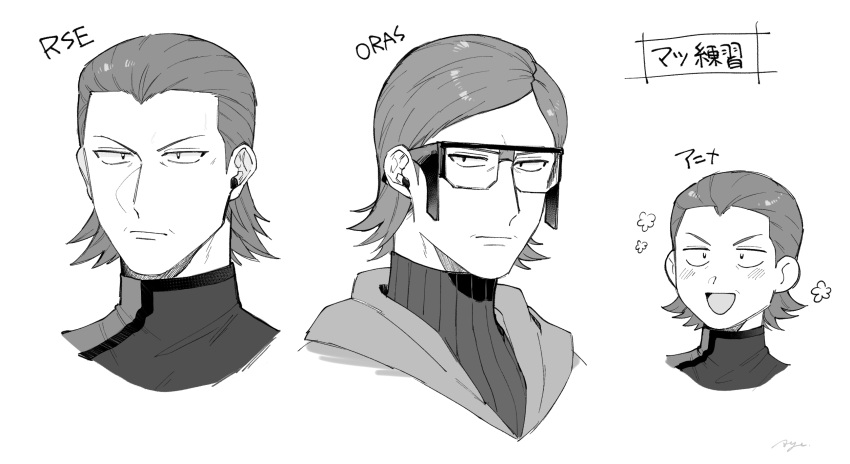 3boys :d age_(moco018) blush bodysuit closed_mouth coat commentary_request glasses greyscale highres looking_at_viewer male_focus maxie_(pokemon) monochrome multiple_boys open_mouth pokemon pokemon_(game) pokemon_oras pokemon_rse ribbed_bodysuit short_hair smile team_magma tongue translation_request turtleneck upper_body white_background