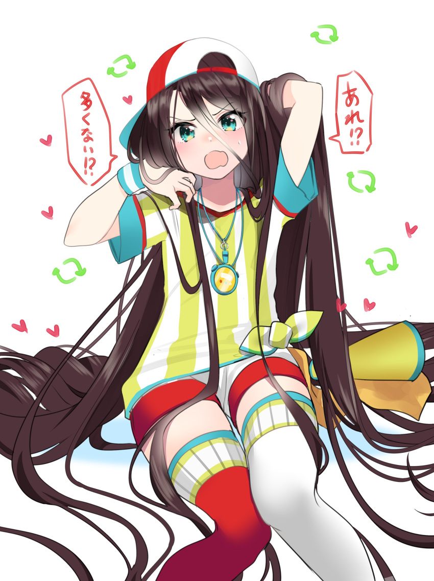 1girl absurdres alternate_hair_length alternate_hairstyle arm_behind_head arm_up asymmetrical_legwear backwards_hat bangs baseball_cap blue_eyes blush commentary_request eyebrows_visible_through_hair feet_out_of_frame hand_in_hair hand_up hat heart highres hololive isuka knees_together_feet_apart long_hair looking_at_viewer mismatched_legwear oozora_subaru open_mouth red_legwear shirt shoes short_shorts short_sleeves shorts signature simple_background sitting solo speech_bubble stopwatch stopwatch_around_neck striped striped_shirt translated vertical-striped_shirt vertical_stripes very_long_hair virtual_youtuber watch whistle whistle_around_neck white_background white_footwear white_legwear white_shorts wristband