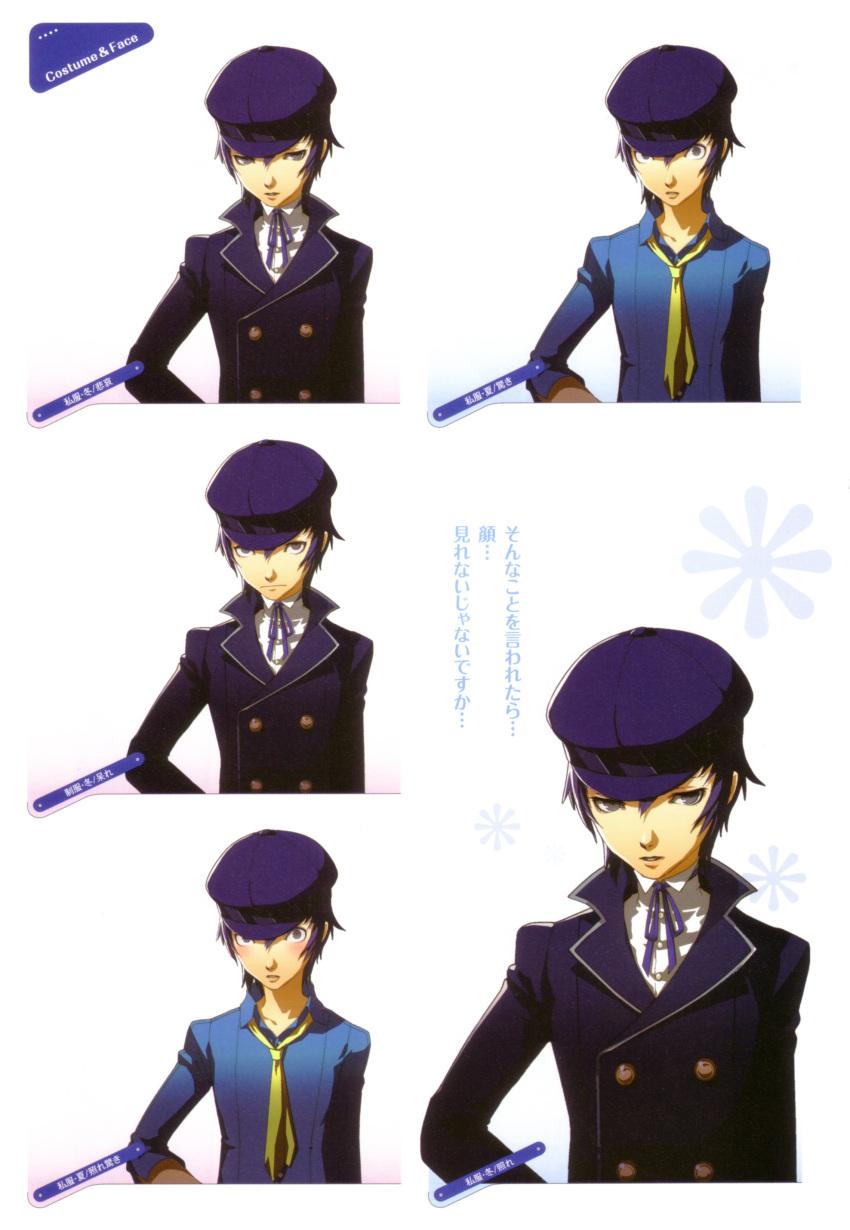 megaten persona persona_4 reverse_trap seifuku shigenori_soejima shirogane_naoto soejima_shigenori