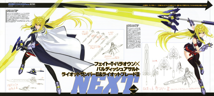 angry bardiche blonde_hair cape energy_sword fate_testarossa gauntlets highres huge_weapon kurogin long_hair long_image mahou_senki_lyrical_nanoha_force mahou_shoujo_lyrical_nanoha red_eyes sword thigh-highs thighhighs translation_request very_long_hair weapon wide_image