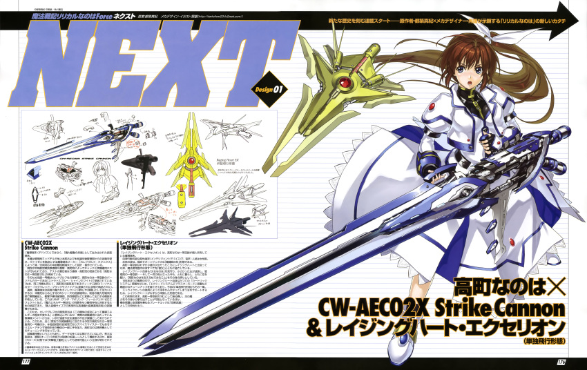 brown_hair cannon dress hair_ribbon highres huge_weapon kurogin long_hair mahou_senki_lyrical_nanoha_force mahou_shoujo_lyrical_nanoha mahou_shoujo_lyrical_nanoha_strikers ponytail purple_eyes raising_heart ribbon scan side_ponytail takamachi_nanoha translation_request weapon