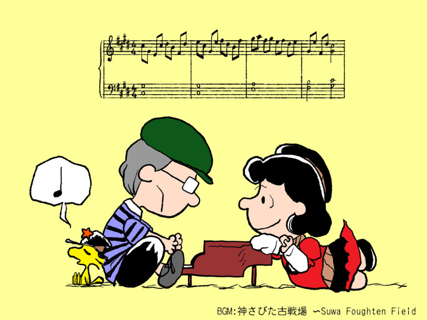 glasses instrument kirisame_marisa lucy_van_pelt musical_note parody peanuts piano schroeder style_parody touhou woodstock yasaka_kanako zun zun_hat