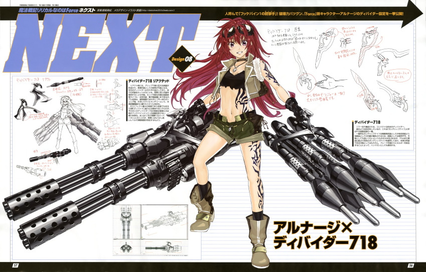 arnage arnage_of_huckebein character_sheet ec_divider_code-718 gatling_gun goggles goggles_on_head grin gun highres huge_weapon jewelry kurogin mahou_senki_lyrical_nanoha_force mahou_shoujo_lyrical_nanoha midriff necklace red_hair redhead rocket_launcher shorts smile tattoo translation_request vest weapon