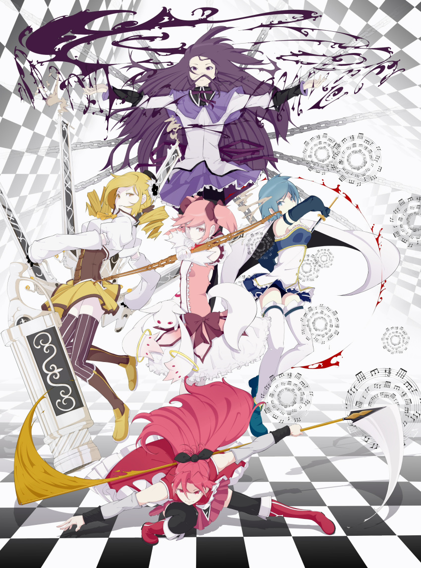 absurdres akemi_homura black_legwear blonde_hair blue_eyes blue_hair boots bow_(weapon) breasts cape checkered checkered_floor detached_sleeves dress drill_hair everyone fingerless_gloves frills gloves gun hair_ornament hair_ribbon highres kaname_madoka kyubey kyuubee long_hair magical_girl magical_musket mahou_shoujo_madoka_magica miki_sayaka multiple_girls musical_note pantyhose pink_eyes pink_hair pleated_skirt polearm ponytail purple_eyes purple_hair red_eyes red_hair ribbon rifle sakura_kyouko short_hair short_twintails skindentation skirt smoke spear str-natural sword thighhighs tomoe_mami twintails weapon yellow_eyes