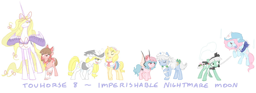 animalization artist_request bat_wings character_request crossover english everyone figure hakurei_reimu highres horse imperishable_night izayoi_sakuya katana kirisame_marisa konpaku_youmu maid modern-warmare my_little_pony my_little_pony:_friendship_is_magic my_little_pony_friendship_is_magic no_humans parody pegasus pony remilia_scarlet saigyouji_yuyuko style_parody sword touhou unicorn weapon wings yakumo_yukari