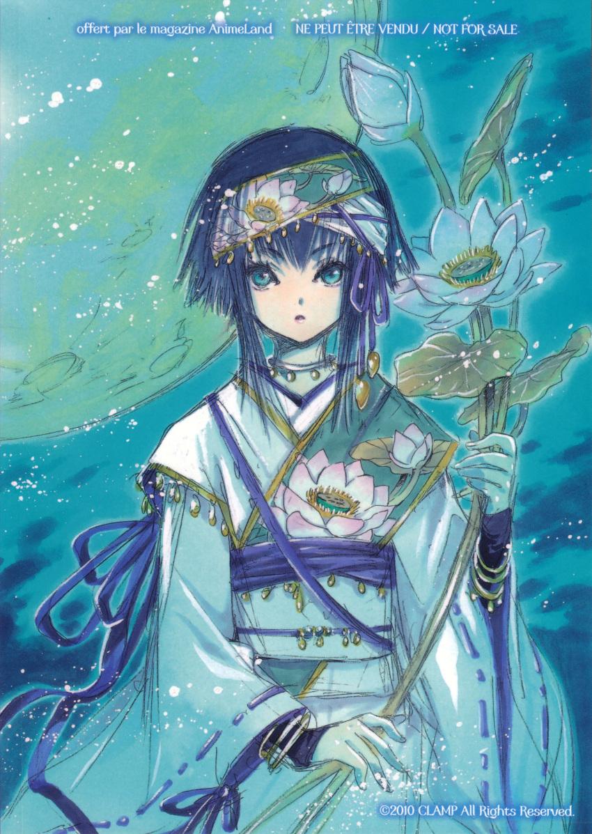 bell blue_eyes blue_hair clamp flower full_moon gate_7 hana_(gate_7) highres japanese_clothes lotus moon official_art scan