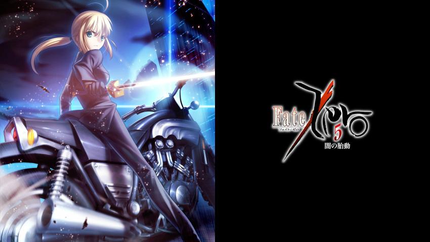 blonde_hair fate/stay_night fate/zero gloves green_eyes motorcycle ponytail saber short_hair suit sword takeuchi_takashi weapon