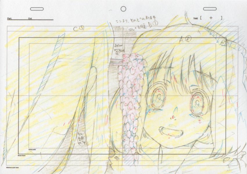 creepy highres macross macross_frontier macross_frontier:_itsuwari_no_utahime nattou production_art ranka_lee sketch