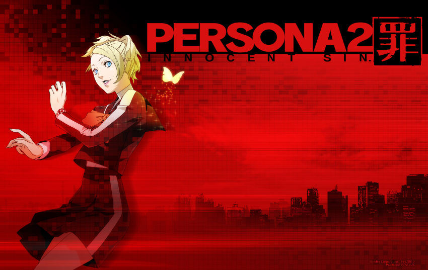 1900x1200 cityscape highres lisa_silverman official_art persona persona_2 red soejima_shigenori wallpaper