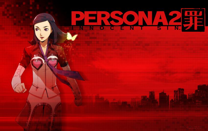 1900x1200 1920x1200 butterfly cityscape highres official_art persona persona_2 red soejima_shigenori wallpaper