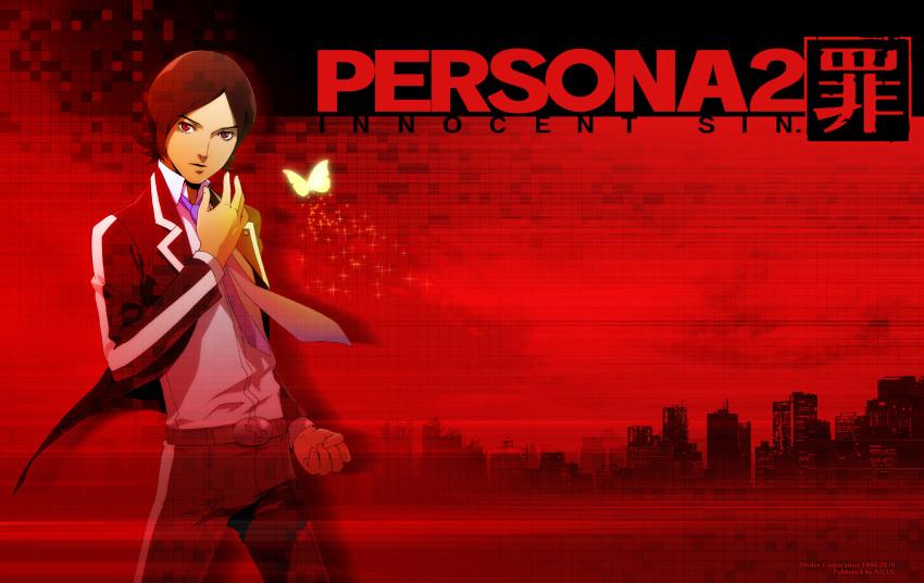 1900x1200 cityscape highres official_art persona persona_2 red soejima_shigenori suou_tatsuya wallpaper