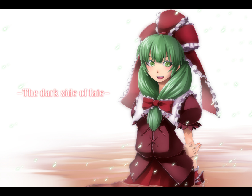 bisuke_(k_step2009) bow dress front_ponytail green_eyes green_hair hair_bow hair_ornament hair_ribbon highres k_step2009 kagiyama_hina long_hair open_mouth red_dress ribbon solo touhou