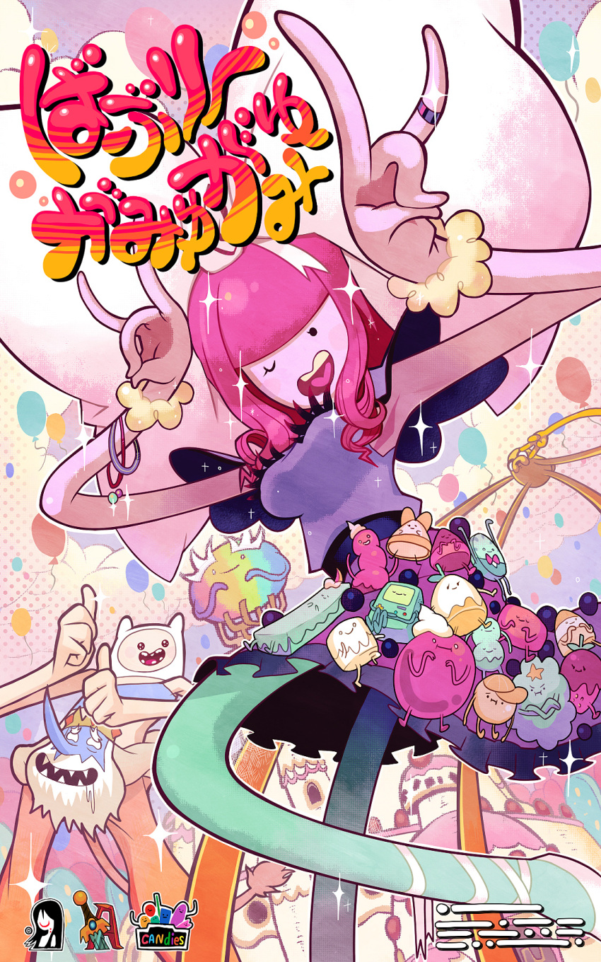 adventure_time balloon baseball_cap beemo bowtie bracelet candy crossed_arms crown dessert drooling finn food gashi-gashi hat highres ice_king jake jewelry kyary_pamyu_pamyu lumpy_space_princess marceline open_mouth parody peppermint_butler pink_hair princess_bubblegum ring saliva sharp_teeth skirt sparkle thumbs_up v wink